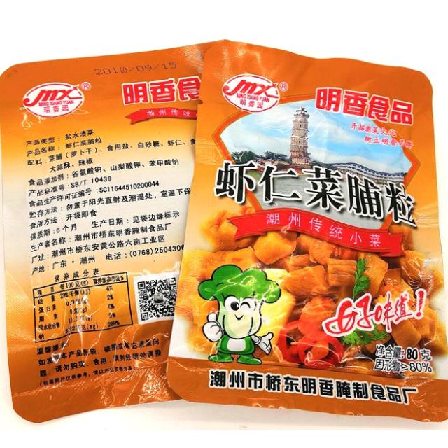 明香园虾仁菜脯粒萝卜干80克