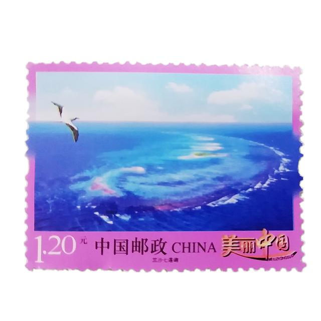 邮政1.2元邮票