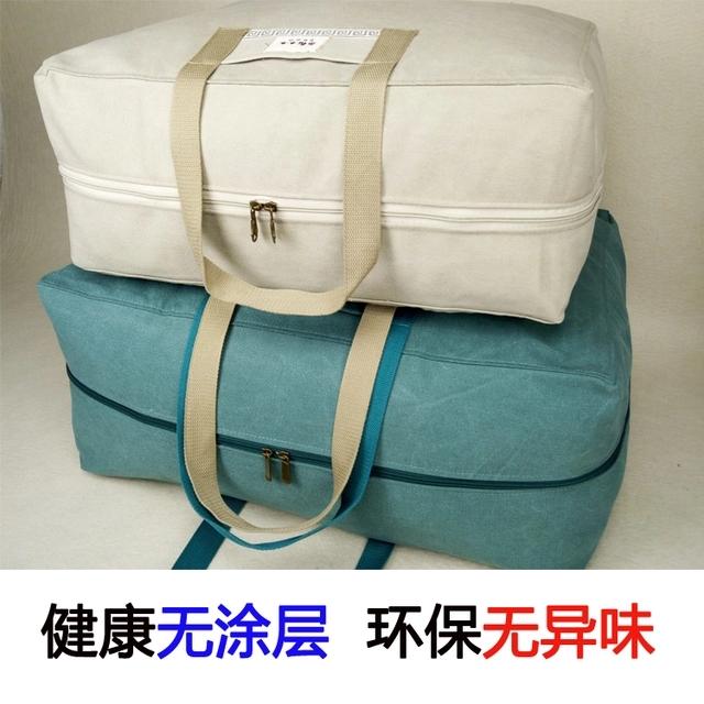 帆布大号储物袋