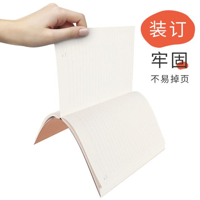 财霸a5牛皮纸软抄本60页