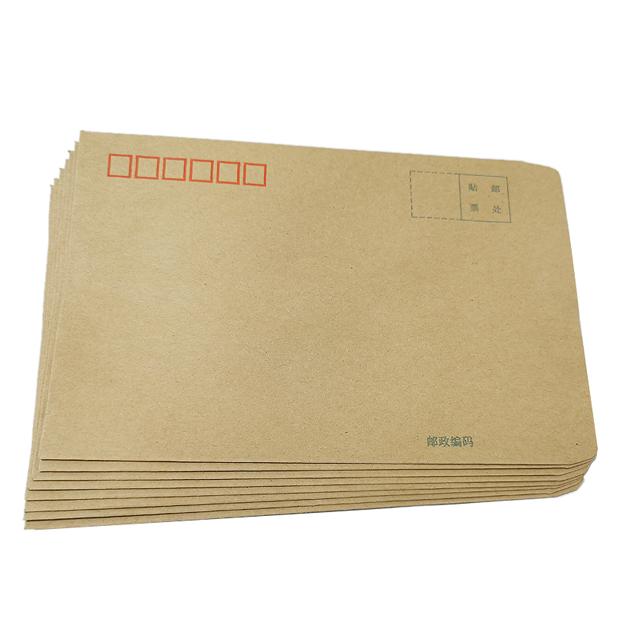 牛皮C5信封 1个