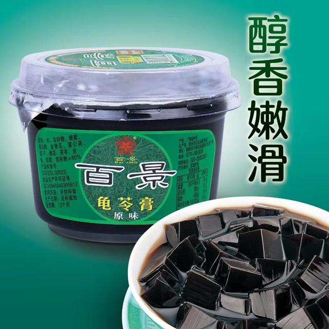百景原味龟苓膏250g
