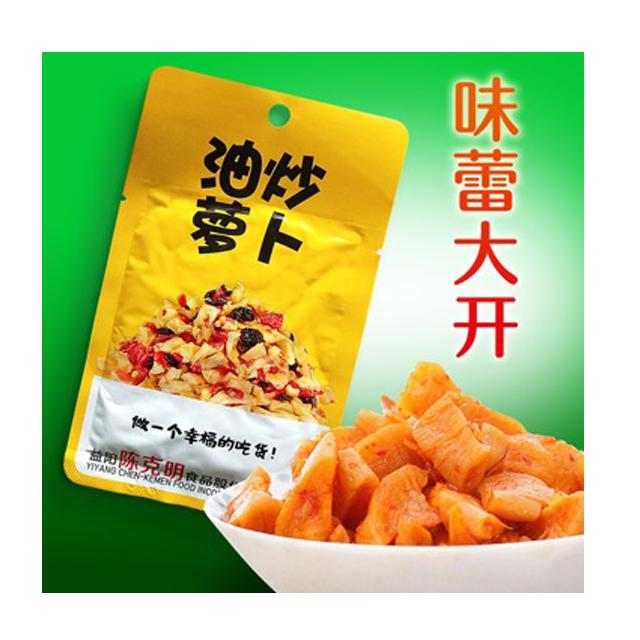 居味和油炒萝卜35g